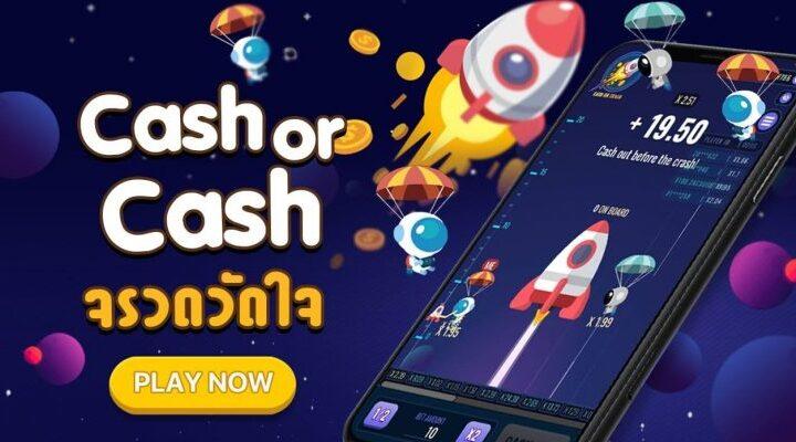 เกมจรวดออนไลน์ โอกาสทองกับความรวย เดิมพันเกมคาสิโนแบบใหม่